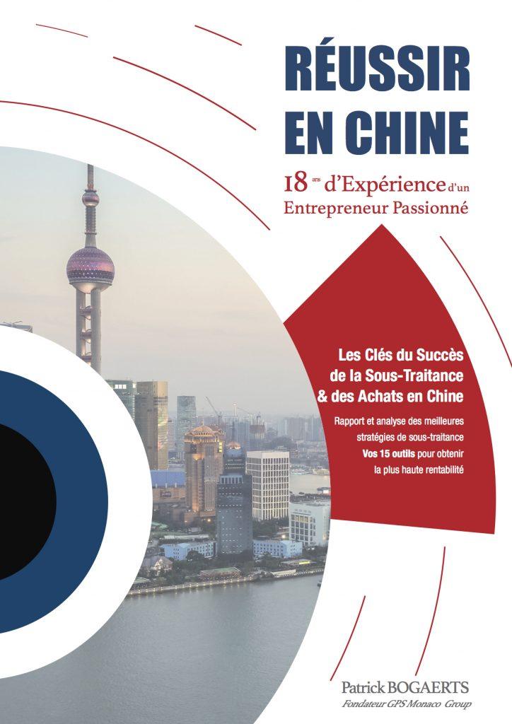 REUSSIR EN CHINE Cover 1